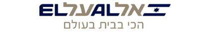 EL-AL ISRAEL AIRLINES